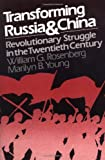 Transforming Russia and China: Revolutionary Struggle in the Twentieth Century (0195029666) by Rosenberg, William G.