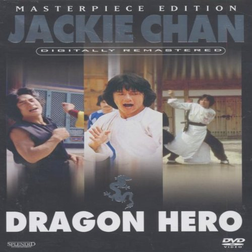 Dragon Hero (Masterpiece-Edition)