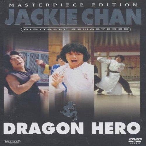 Dragon Hero (Masterpiece-Edition)