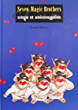 Seven Magic Brothers (Khmer Edition)