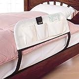 ベッドガード 専用カバー付 2個組