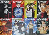 インベスターZ コミック 1-8巻セット (モーニング KC)