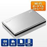 サンワダイレクト Wi-Fiポータブルストレージ ワイヤレスストレージ iPhone スマートフォン iPad 対応 400-ADRWIFI