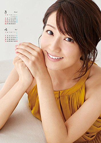 長野美郷 2017年 カレンダー 壁掛け B2 CL-174