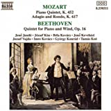 Mozart: Piano Quintet, K. 452, Adagio and Rondo, K. 617 / Beethoven: Quintet for Piano and Wind, Op. 16