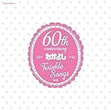 「なかよし」60周年記念の名作収録2枚組CDが12月リリース