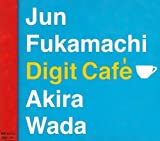 Digit Cafe