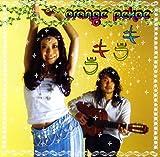 キラキラ(初回生産限定盤)(DVD付)