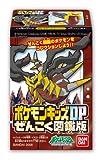 ポケットモンスター ポケモンキッズDP ぜんこく図鑑版 1BOX (食玩)