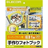 ELECOM フォトブック 作成キット スーパーファイン紙 両面印刷 1冊 EDT-SBOOK