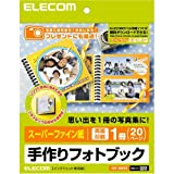 ELECOM フォトブック 作成キット スーパーファイン紙 両面印刷 1冊(20ページ) EDT-SBOOK