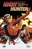 Night Hunter - Avenging Force - Uncut - große Hartbox Cover C limitiert auf 250 Stück