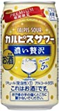 【2016年7月12日 限定発売】CALPIS カルピスサワー 濃い贅沢 350mlx1ケース(24本)【期間限定】