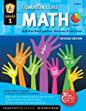 img - for Common Core Math Grade 1: Activities That Captivate, Motivate, & Reinforce book / textbook / text book