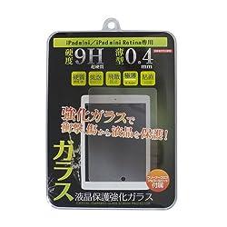 オウルテック 強化ガラス液晶保護フィルム iPad mini Retina対応 OWL-MAAGF06 クリア 0.4mm厚 硬度9H 気泡ゼロ クロス付属