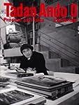Tadao Ando: Process and Idea