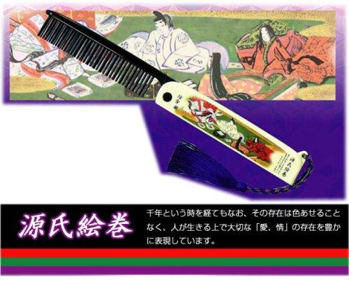 池本 源氏絵巻二つ折れスリムB WTGー800