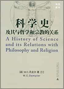 relationship of religion and science with philosophy cosmetics