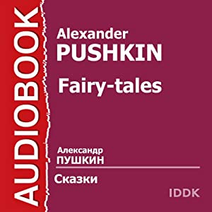 Pushkin's Fairy Tales [Russian Edition] | [Alexander Pushkin]