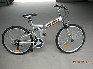 Columba 26 Alloy Folding Bike w. Shimano Silver (RJ26A_SLV) by Columba
