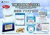PS4「アイドルマスター プラチナスターズ」発売。DLCも配信開始
