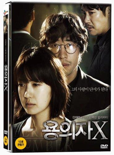 容疑者X (1 DISC)/ミステリ