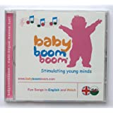 Babyboomboom CD Welshby Babyboomboom
