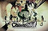 Xbox Oneソフト「 CHAOS;CHILD 」オープニングテーマ「 非実在青少年 」【通常盤】