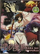 Big Sale Kara No Kyoukai (Garden of Sinners), Movies 1-7 Collection, Plus Bonus Movie 8, The Final Chapter