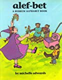Alef-Bet: A Hebrew Alphabet Book (Hebrew Edition)