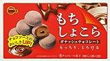 ブルボン もちしょこらガナッシュチョコレート 8個×6箱