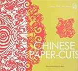 img - for Chinese Paper-Cuts book / textbook / text book