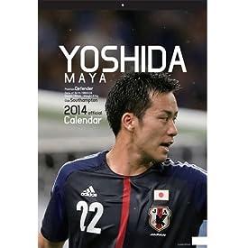 Jリーグエンタープライズ 予約 2014 日本代表 吉田麻也 オフィシャルカレンダー