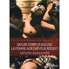 Collection romans érotiques, vol. 3 - Tatsumi Kumashiro
