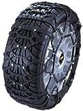 KEIKA (京華産業) 非金属タイヤチェーン JASSA規格品認定品 サイバーネット GX1