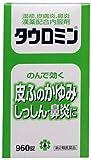 【第2類医薬品】タウロミン 960錠