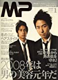 Men's PREPPY (メンズ プレッピー) 2008年 01月号 [雑誌]