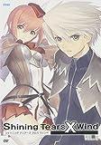 シャイニング・ティアーズ・クロス・ウィンド Vol.2 [DVD]