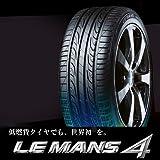 DUNLOP サマータイヤ LEMANS LM704 225/45R1895W