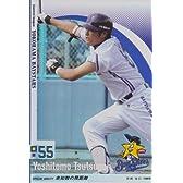 プロ野球カード【筒香嘉智】2010 オーナーズ リーグ 02 インフィニティ (INFINITY)