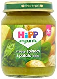 HiPP Organic Stage 1 From 4 Months Cheesy Spinach and Potato Bake 6 x 125 g (Pack of 2, Total 12 Pots)