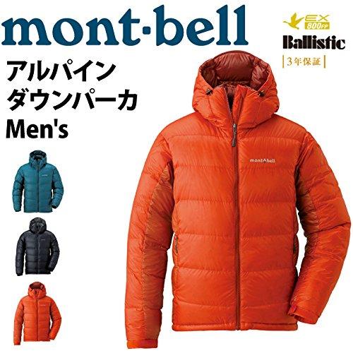 モンベル ダウンジャケット mont-bell #1101407 アルパイン ダウンパーカー メンズ ジップパーカー ジップアップパーカーバリスティック EXグースダウン 登山用品 アウトドア 男性用