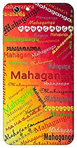 Mahaganga (Popular Girl Name) Name & Sign Printed All over customize & Personalized!! Protective back cover for your Smart Phone : Moto E-2 ( 2nd Gen )