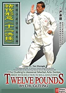 Will-and-Form Twelve Pounds by Chu Guiting