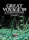 PRO-WRESTLING NOAH GREAT VOYAGE '09 ~Mitsuharu Misawa,always in our hearts~ 三沢光晴追悼大会(仮) [DVD]