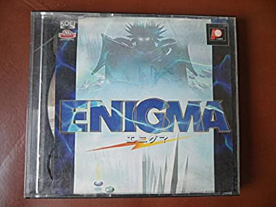Ps1#123*enigma* Play Station 1... Extremely Fun!!!!**work on Pal System**
