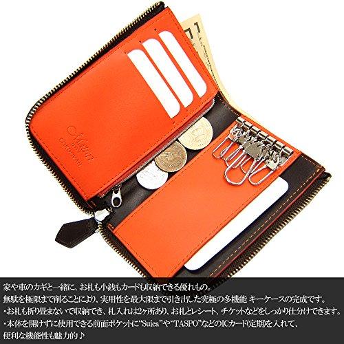 [マトゥーリ]Maturi エグゼクティブ コードバン×牛床革 多機能 キーケース 財布 小銭 MR-131 茶/OR