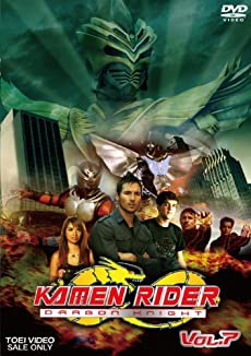 KAMEN RIDER DRAGON KNIGHT VOL.7 [DVD]