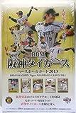 BBM 阪神タイガース 2013 BOX