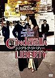 シンデレラ・リバティー/かぎりなき愛 [DVD]